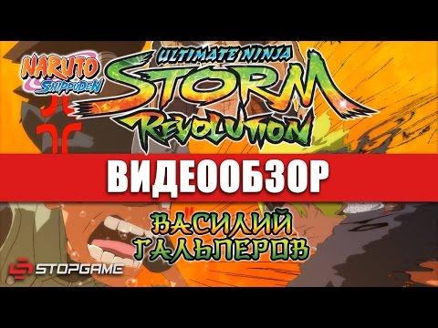 Обзор игры Naruto Shippuden: Ultimate Ninja Storm Revolution