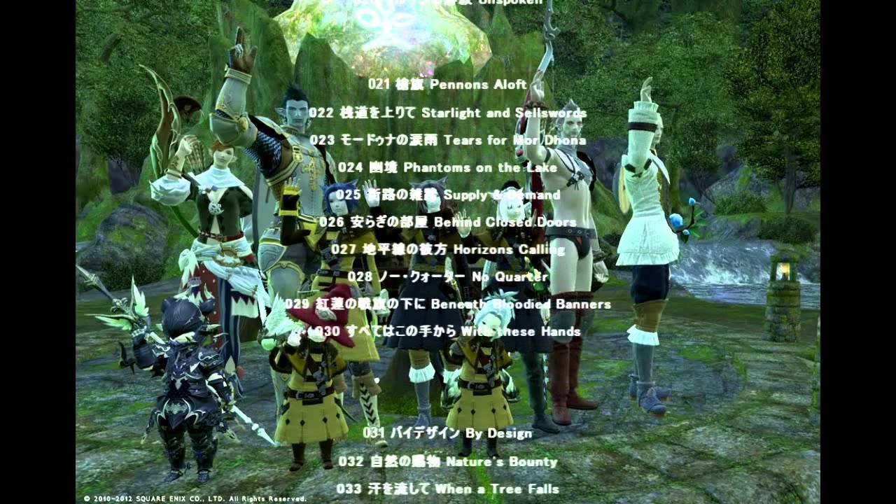 Final Fantasy XIV - Games - Facepunch Forum