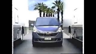 Honda Stepwgn CM Hop Step Control.