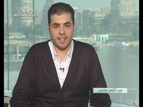 "Abdelmonem Mansour - Presenting Talk Shows October "" Ramy Radwan """