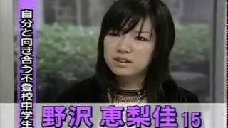 チャンネル登録お願いしますm(_ _ )m 2005年11月25日 真剣10代しゃべり...