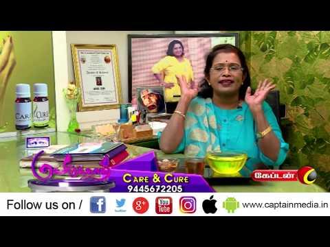 கண்களை சுற்றி வரும் கருவளையம் மறைய வழிமுறைகள் | Remove Dark circle in tamil | Tamil Beauty Tips | மகளிர்க்காக | 02.06.2019   இந்த வீடியோவில் கண் கருவளையம் மறைய tips கொடுக்கப்பட்டுள்ளது.   Like: https://www.facebook.com/CaptainTelevision/ Follow: https://twitter.com/captainnewstv Web:  http://www.captainmedia.in