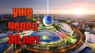 УЖЕ в 2050 году ЭКОПОЛИС Энергия будущего 5 серия