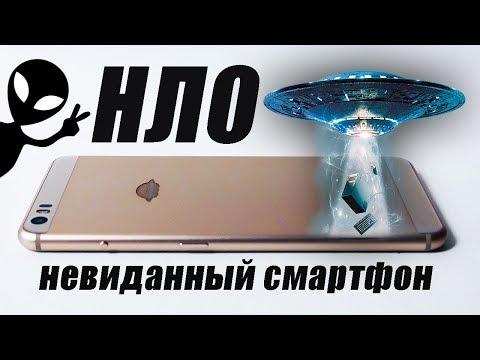 МАКСИМАЛЬНАЯ ДИЧЬ – 100$ за 2K смартфон с драконом: Yu Fly F9