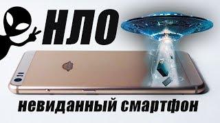 мАКСИМАЛЬНАЯ ДИЧЬ  100 за 2K смартфон с драконом: Yu Fly F9