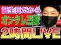 2.24公開『レオン』おっぱい触る?♡知英がキャバクラに初入店シーン - YouTube