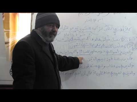 تفسير سورة المعارج -02- الشيخ حسن السالمي--مدرسة باردو