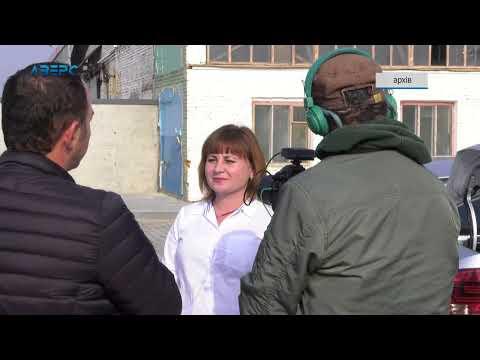 ТРК Аверс: Новини На часі 21 02 2020 18:45
