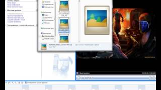 видео урок на программу Windows Movie Maker 2.6