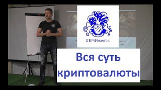 видео Купить майнинг-ферму в Ижевске