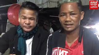 Thai Fight ផ្គូផ្គងអោយកែវ រំចង់ ជួប សែនស្ថានតែគេបដិសេធ/ Saensatharn Avoid Fight against Keo Rumchong