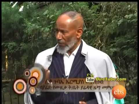 Ethiopian St  Yared, The Creator of Melody   Part 2