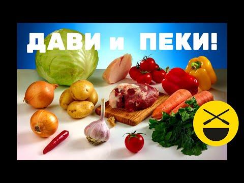 Дамлама и басма в казане по рецептам Сталика Ханкишиева