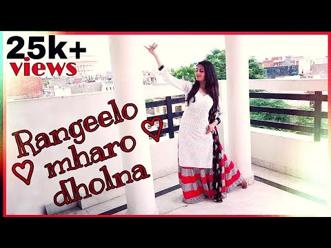 || Rangilo Maro Dholna || Dance Cover || Rajasthani Folk song || The kee kee ||