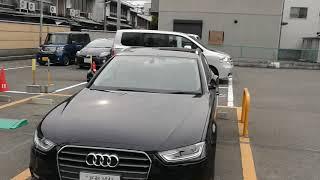 Авто из Японии аукцион. Японский Ресторан и Секс ШОП!