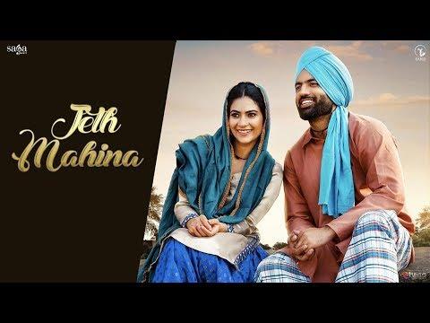 Karamjit Anmol - Jeth Mahina | Gagan Kokri, Aditi Sharma | Laatu | Jatinder Shah | Punjabi Song 2018