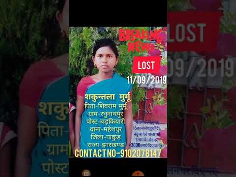 Santali Video Johar Gee DismPera Kori Aakana