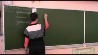 Урок алгебры в 7А классе.