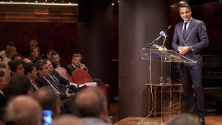 Oμιλία Κυριάκου Μητσοτάκη σε εκδήλωση για την επιχειρηματικότητα