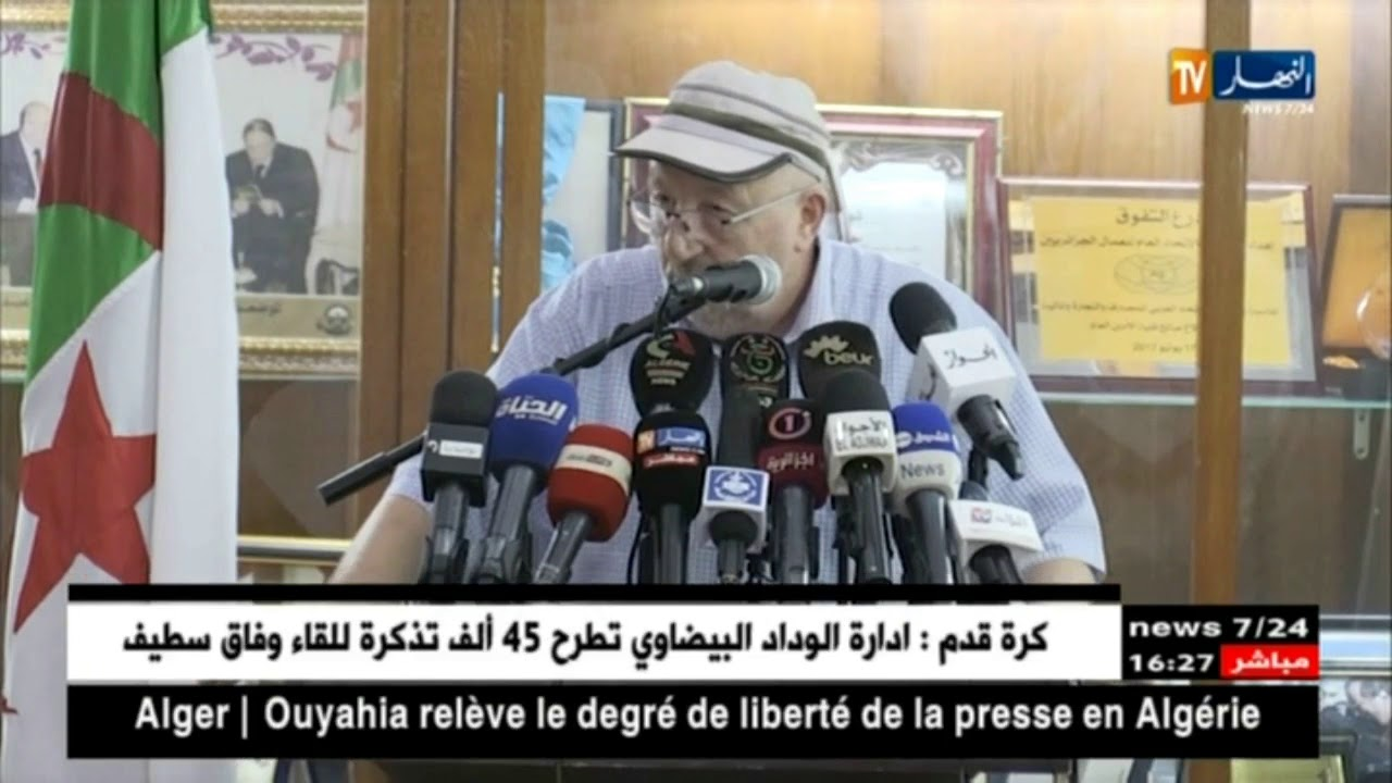 """سيدي السعيد :"""" الجزائر حققت مكاسب أمنية وإجتماعية بفضل السياسة الحكيمة للرئيس بوتفليقة !! """""""