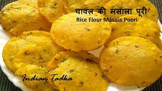 Spicy poori in Breakfast with Rice Flour and Potatoes | Kids Special Recipe | Indian Tadka