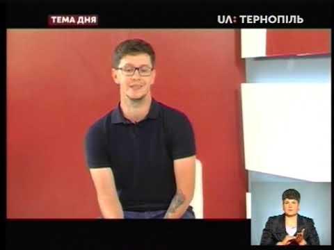 UA: Тернопіль: Тема дня   Завершилася реєстрація кандидатів у депутати до Верховної Ради