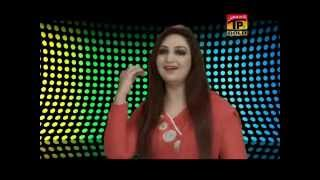 Video Afshan Zebi | Yari Lanri Aey | Saraiki Best Songs download MP3, 3GP, MP4, WEBM, AVI, FLV Agustus 2018