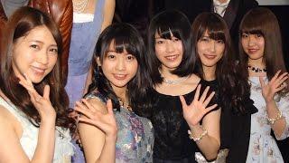 人気アイドルグループ・AKB48の横山由依、入山杏奈、木崎ゆりあ、中西智代梨、茂木忍らが6日、都内で行われた映画『9つの窓』初日舞台あいさつに出席した。本作は1 ...