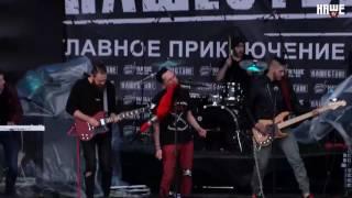 ДМЦ - Говно вопрос (НАШЕСТВИЕ 2017 Live)