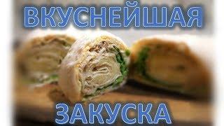 """🔝 закуска к ПИВУ 👍 Салат """"печень трески"""" 🐠 - отдыхает. Советуем посмотреть"""