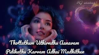 Unnodu vazhatha song lyrics || Download👇 #Tamilwhatsappstatus #RJstatus
