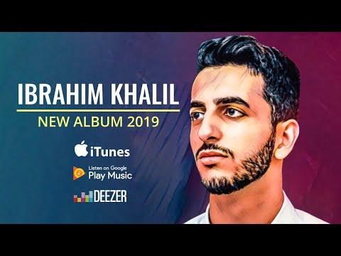 IBRAHIM KHALIL - HEYO -// COMING SOON // 2018