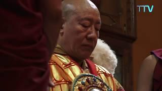 བོད་ཀྱི་བརྙན་འཕྲིན་གྱི་ཉིན་རེའི་གསར་འགྱུར། ༢༠༡༩།༠༦།༡༢ Tibet TV Daily News- June 12, 2019