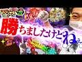 スリーピース vol.2 第4/4話