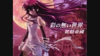 kurokami op song trance by Granrodeo.