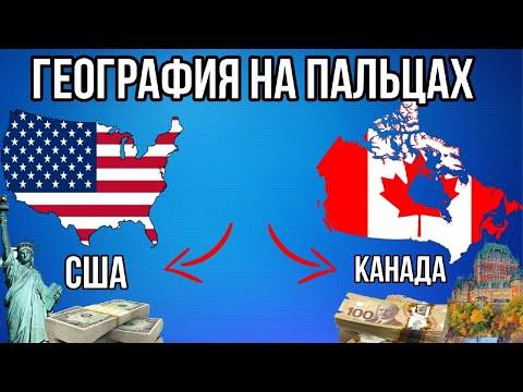 Вопрос: Как адресовать письмо государственному чиновнику (США и Канада)?