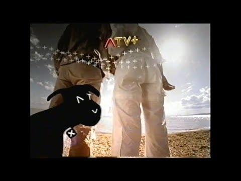 ATV+ Werbeblock September