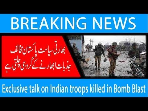 Exclusive talk on Indian troops killed in Bomb Blast | 14 February 2019 | 92NewsHD