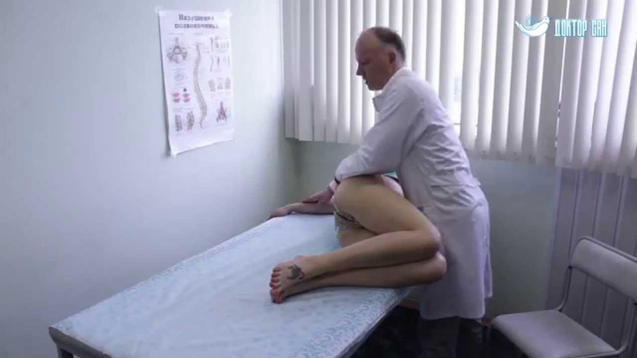 Вибромассажер боли в шее