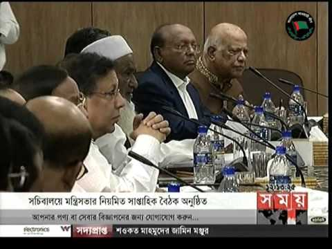 Cabinet approves amendment to municipal law for polls on party lines