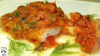 Блюда из рыбы фото.Рыба тушеная с помидорами