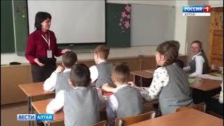 Прямое включение с открытых уроков конкурса «Учитель года-2019»