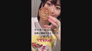 201711 NMB48 内木志 インスタストーリーまとめ @cocoro_naiki.