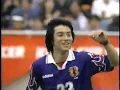 平野孝 日本代表初ゴールは右足ボレー