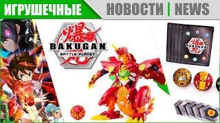 Bakugan возвращается в 2019 | Новые Бакуганы | Новый игровой процесс | Мультсериал