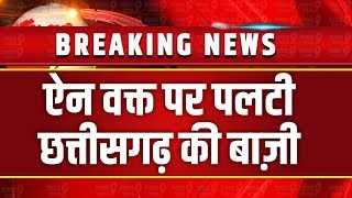 राजस्थान चुनाव 2018