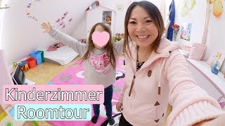 Claras Kinderzimmer Roomtour | Mädchentraum in rosa | Mamiseelen