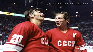 СССР - Канада  8:1 Финал Кубка Канады 1981 Обзор Матча | USSR - Canada 8:1 Canada Cup 1981