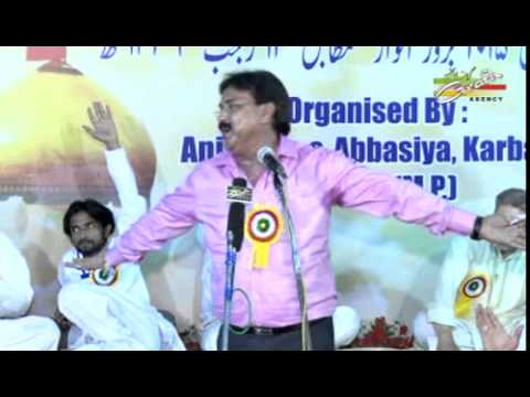 Nayab Hallauri | Jashn-e-Imam Ali a.s. - 2015 | Karbala Imambada V.I.P. Road Bhopal | Grafh Agency
