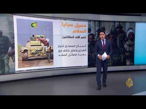 أبرز الفصائل المسلحة في العراق  - نشر قبل 2 ساعة
